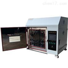 ZN-TX全功能調光型小型紫外光老化箱