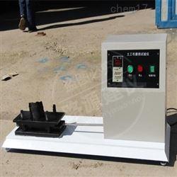 TH-050型土工布磨损试验仪简介