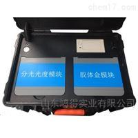 HSY-YQ-T500食品安全综合分析仪
