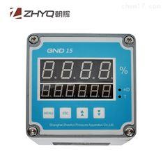 萃取液浓度传感器在线折光仪
