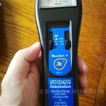 Monitor4/4ECSEI  经济型通用辐射检测仪