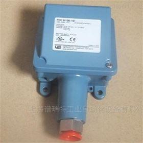 UE压力传感器H100-172-M201特价处理