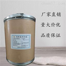 食品级高酰基结冷胶生产厂家