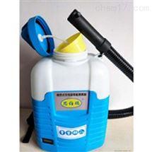 背负式锂电池超微粒喷雾器 卫生应急专用