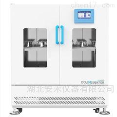 BPNZ-500CD二氧化碳振荡培养箱一恒湖北代理商