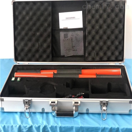 TAG5000高压核相仪