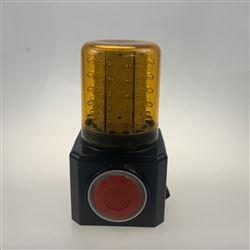 海洋王浙江润光照明FL4870多功能声光报警器