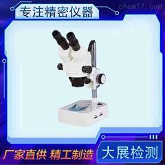 炭黑分散度检测仪品质