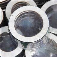 304金属缠绕密封垫片厂家