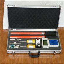 WHX-F型无线高压核相仪