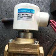 TKC联体过滤器气动净化元件