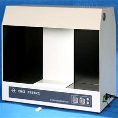 藥典版CM-2澄明度測試儀