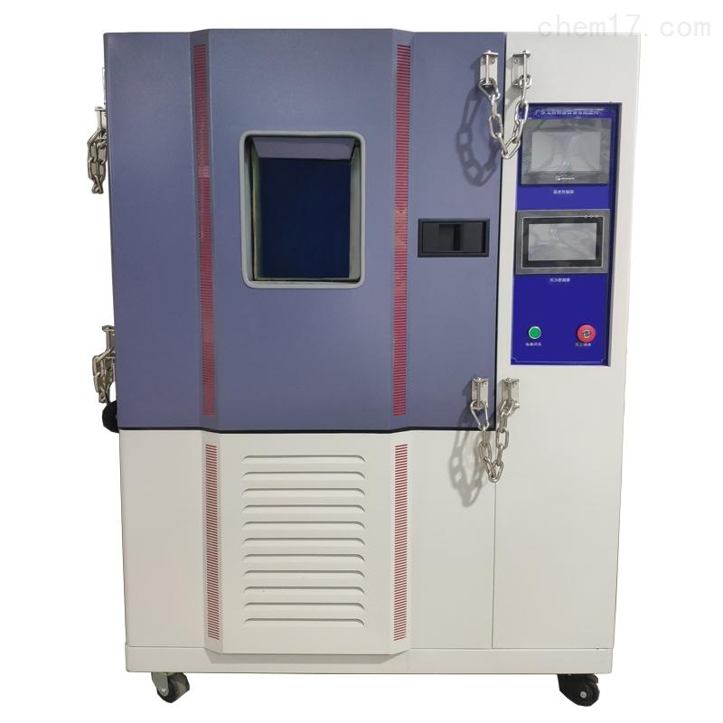 电池防爆高低温 安全试验箱 厂家定制