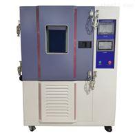 ASTD-GDWFB电池防爆高低温 安全试验箱 厂家定制