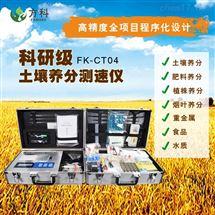 土壤速测仪厂家