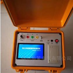 智能三相氧化锌避雷器特性测试仪