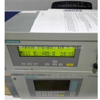 LDS6原位安装激光氨逃逸(NH3)气体分析仪