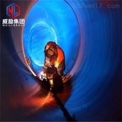 GH2130板材 圆棒 锻件