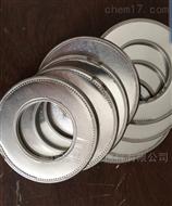 金属包覆垫片 不锈钢陶瓷包覆垫 矩形包覆垫片