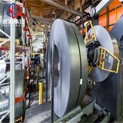 GH136钢材 钢带 钢锭
