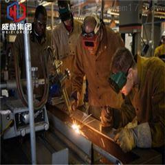 GH2035A标准密度 焊丝温度