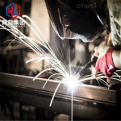 GH3536圆钢 带材 板材 棒材