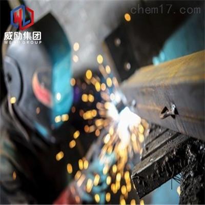 GH40板材 棒材 管材