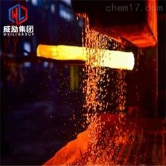 GH4033圆钢/板材/无缝管