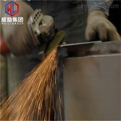 GH43厂商 带材 锻打圆
