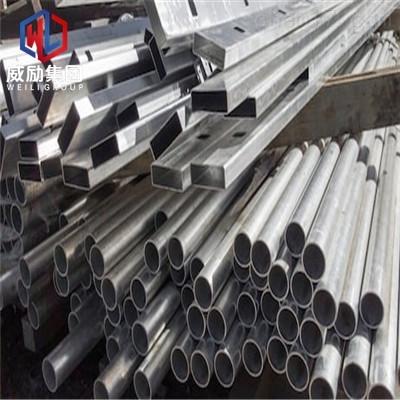 GH5941板材 钢板 材质
