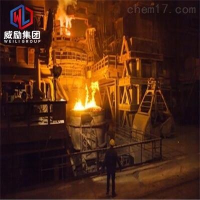 GH605堆焊 标准合金化学