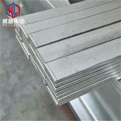 GH696圆钢 带材 板材 棒材