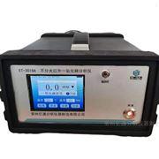 ET-3015A智能不分光红外一氧化碳检测仪器