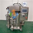 有機溶劑噴霧干燥機5L大容量氮氣循環保護