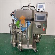 有机溶剂喷雾干燥机5L大容量氮气循环保护