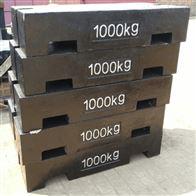 HT-FMM1等级1000kg平板型砝码 上海1吨铸铁砝码