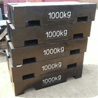 HT-FMM12级带检定证书1吨配置砝码 2吨铸铁砝码