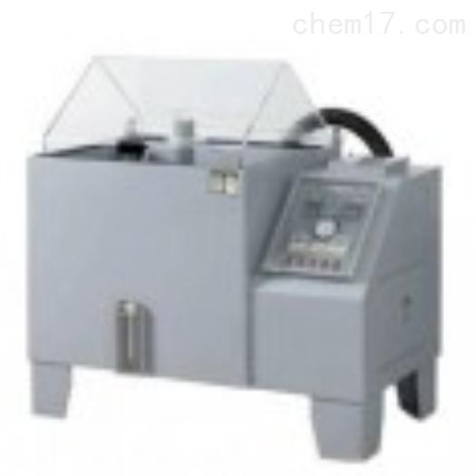 盐雾腐蚀试验箱(进口型)