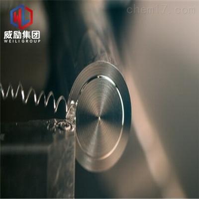 GH2150材质 锻件 棒料