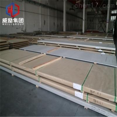 X3CrNiMo13-4双相不锈钢钢板 圆钢 板材