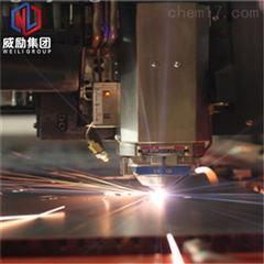 GH4043圆钢/板材/无缝管