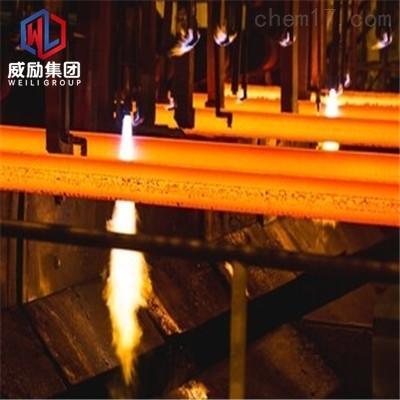 GH2302锻造 熔点 圆钢