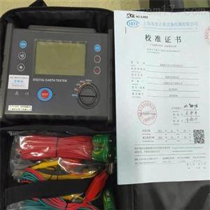SUTE3010防雷接地电阻测试仪