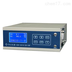 华云GXH-3010/3011BF型CO/CO2复合气分析仪