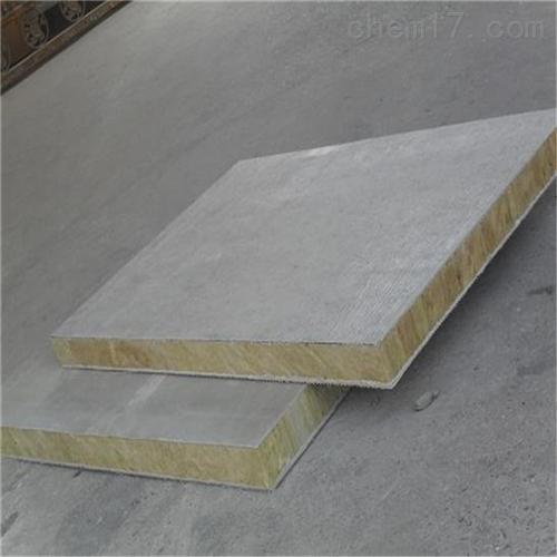 A级防火外墙岩棉板现货价格