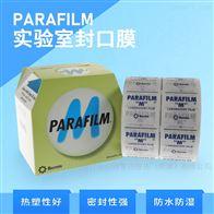 PM996实验室封口膜
