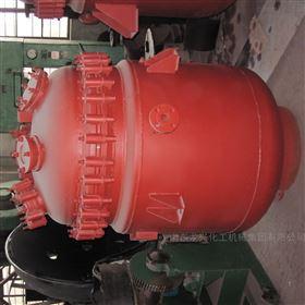 50-5000L厂家生产电加热、蒸汽加热搪玻璃反应釜