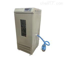 LHS-150数显恒温恒湿箱