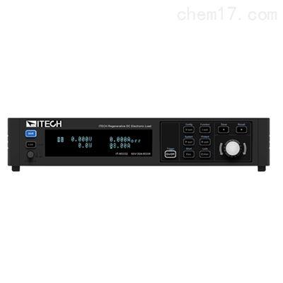 IT-M3312回饋式直流電子負載