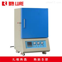 1400℃陶瓷纤维箱式电阻炉(马弗炉)